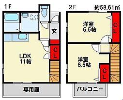 プラムコート水巻 B棟[104号室]の間取り