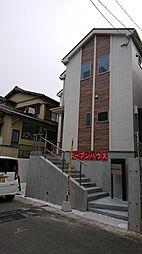神戸市北区八多町中