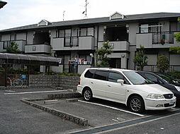 灰塚パークサイドビレッジ[2階]の外観