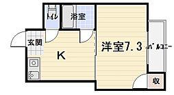 花パーク・エム[2階]の間取り