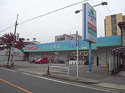 ポルタニグラ大須[1階]の外観