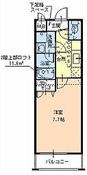 フジパレス初芝駅南Ⅱ番館[2階]の間取り
