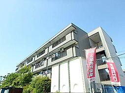 神奈川県相模原市南区新磯野3丁目の賃貸マンションの外観