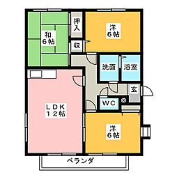 アークハイツ[2階]の間取り