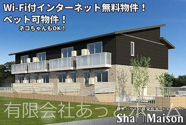 サンファンII 2階の賃貸【群馬県 / 太田市】
