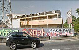 南小倉駅 3.5万円