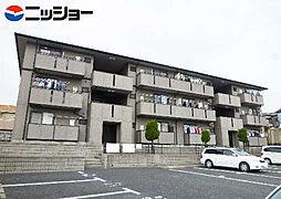 オアシスFIVEII[3階]の外観