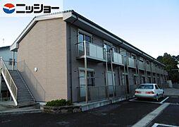 カンペチア[2階]の外観