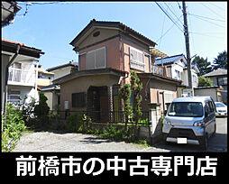 中央前橋駅 1,199万円