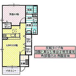 友部駅 4.4万円