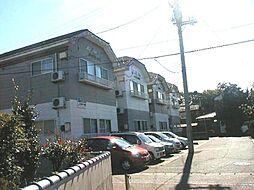 燕駅 2.6万円