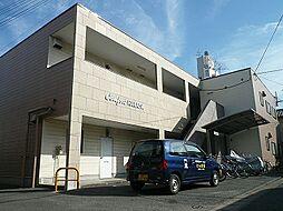 コンフォート原田[2階]の外観
