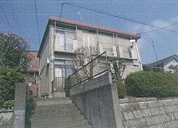 シェモア本郷台[201号室]の外観