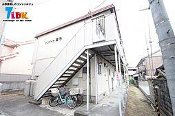 サンメイト喜多1[1階]の外観