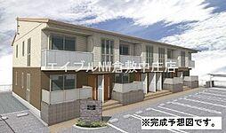 岡山県倉敷市酒津丁目なしの賃貸アパートの外観