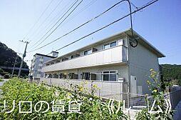 篠栗線 門松駅 徒歩3分