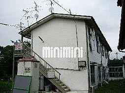 ハイツ久能山[2階]の外観