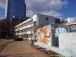 小学校名古屋市立小学校 東桜小学校まで893m