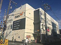 [一戸建] 大阪府箕面市桜5丁目 の賃貸【/】の外観