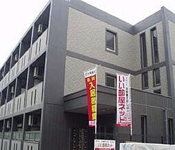 マンション・グラース[1階]の外観
