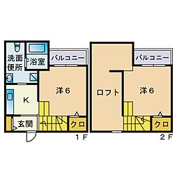 九産大前駅 4.2万円