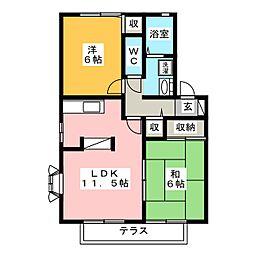 ラ・フィーネ曙 A[2階]の間取り
