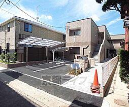 京阪本線 丹波橋駅 徒歩27分の賃貸アパート