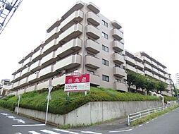 ロイヤルシティ東戸塚 B棟[2階]の外観
