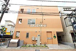 西武新宿線 新所沢駅 徒歩2分の賃貸マンション