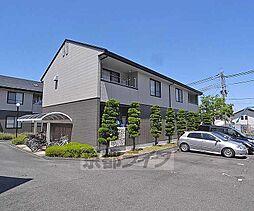 京都府京都市西京区樫原百々ヶ池の賃貸アパートの外観