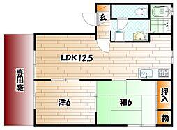 グランディール城野 B棟[1階]の間取り