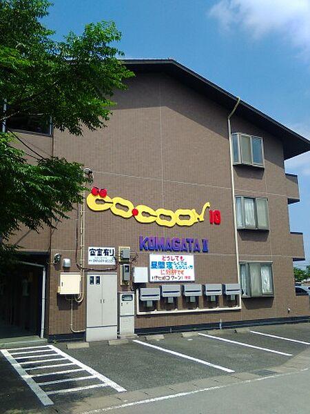 コクーン10駒形II 2階の賃貸【群馬県 / 前橋市】