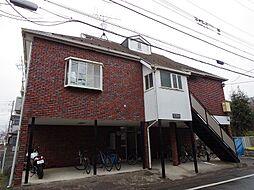 東京都小平市上水本町6丁目の賃貸アパートの外観