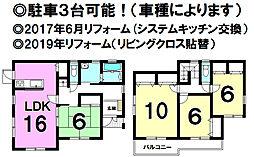 瀬戸口駅 1,890万円