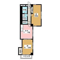 八本松セントラルハウス[2階]の間取り
