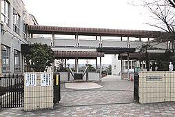 名古屋市立名東小学校まで870m