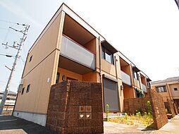 [テラスハウス] 奈良県香芝市北今市7丁目 の賃貸【/】の外観