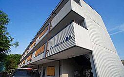 グリーンビレッジ藤沢[3階]の外観