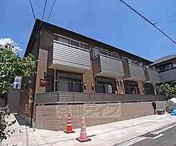 京都府京都市北区大将軍坂田町の賃貸アパートの外観