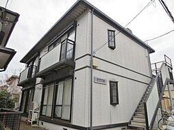 茨城県守谷市百合ケ丘2丁目の賃貸アパートの外観
