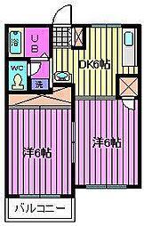 桜丘ローズマンション[1階]の間取り