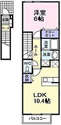 クリスタルブライト[2階]の間取り