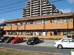 ブラウンハウス[2階]の外観