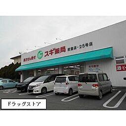 愛知県知多郡武豊町字下門の賃貸マンションの外観