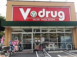 Vドラッグ新栄店物件から近いのでお買い物に便利。