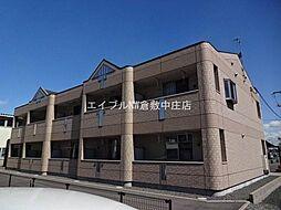 岡山県倉敷市南畝6の賃貸アパートの外観