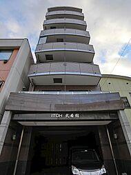 ITOH弐番館[3階]の外観