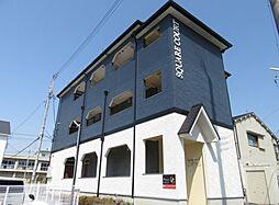 大阪府枚方市津田西町2丁目の賃貸アパートの外観