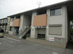 岡山県岡山市東区瀬戸町瀬戸の賃貸アパートの外観
