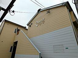 福岡県北九州市八幡西区浅川日の峯1丁目の賃貸アパートの外観